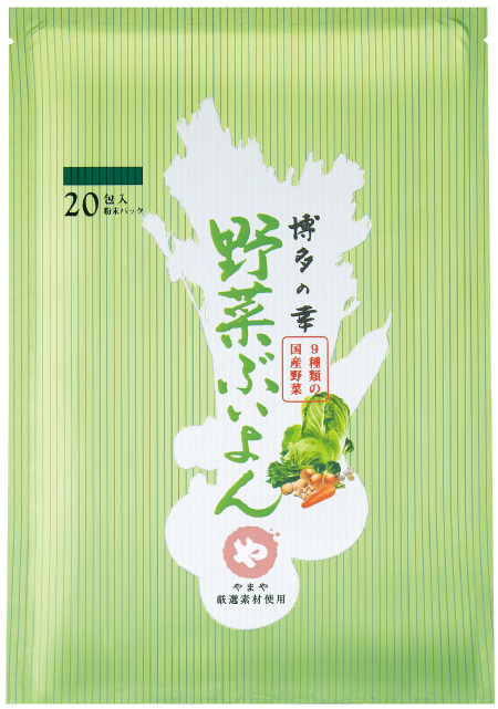 写真:野菜ぶいよん パッケージ