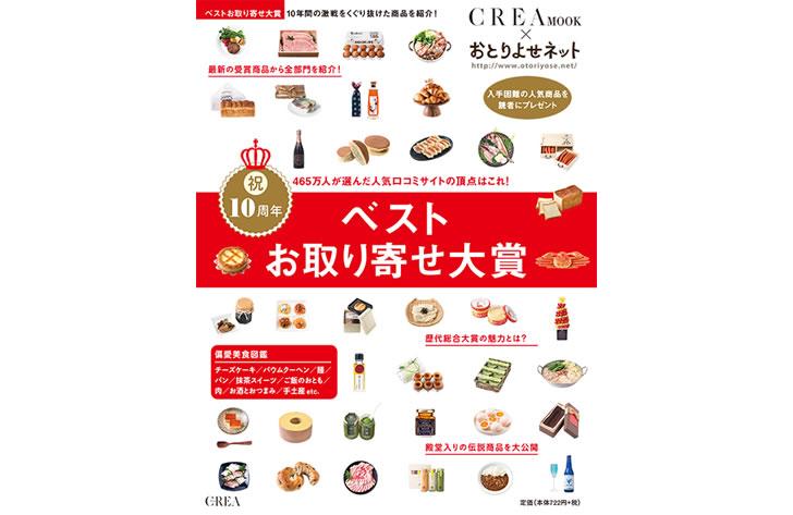 creamook