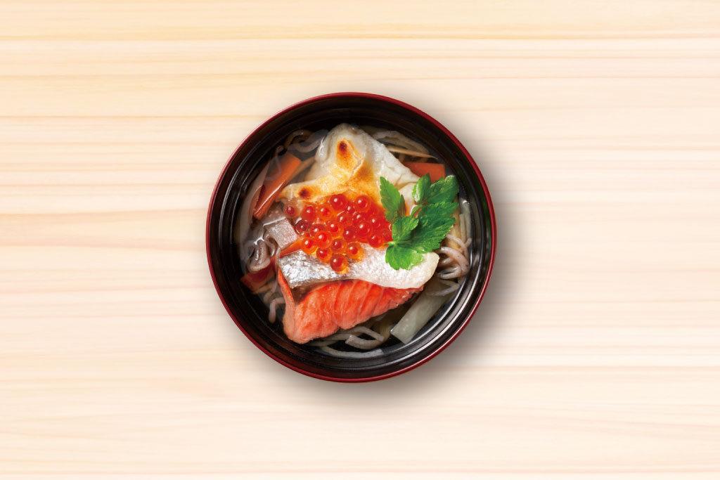 【うまだし】レシピ_鮭といくらの親子雑煮_h